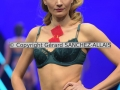 Salon International de la Lingerie Paris 2019 - Fashion Show Kaleidoscope 20190121 _6614  Copyright Gerard SANCHEZ-ALLAIS.jpg