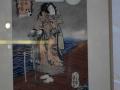 Japan Touch - Salon de l Asie - Lyon decembre 2016_7928_Copyright Gerard Sanchez-Allais.jpeg
